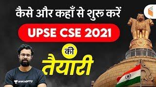 UPSC CSE 2021 Study Plan | How to Start Preparation for UPSC CSE Exam?