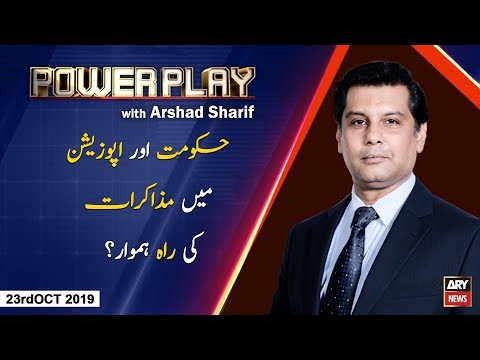 Power Play | Arshad Sharif  | ARYNews | 23 October 2019