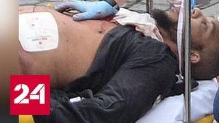 Пятеро погибших, 40 пострадавших: Мэй назвала теракт злонамеренной атакой