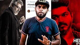 Fan Wars In Twitter Are Trending World Wide - Vandu Murugan Ajith Vs Kaipulla Vijay ☹️