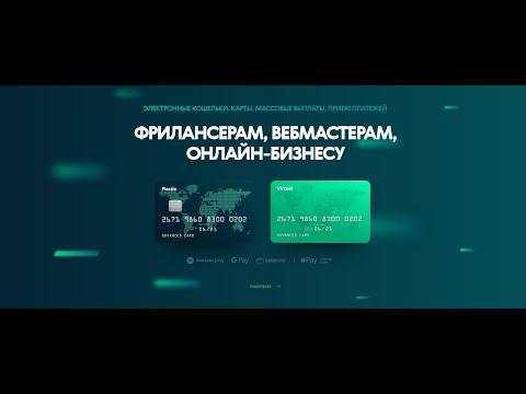 Курсы разных криптовалют