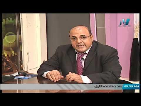 جغرافيا الصف الأول الثانوي 2020 ترم أول الحلقة 5 - العوامل المؤترة فى مناخ مصر