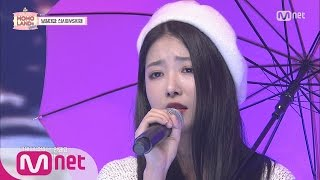 [Finding MOMO LAND] Vocal Match Shin Sia Vs Hee Jae 20160826 EP.06