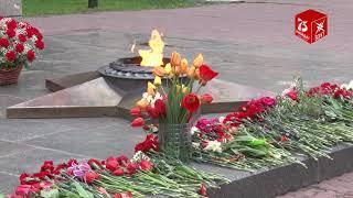 9 мая в Воскресенске состоялось возложение цветов к Вечному огню