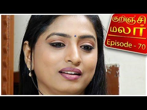 Kurunji-Malar-feat-Aishwarya-actress-Epi-70-Tamil-TV-Serial-26-02-2016-Kalaignar-TV