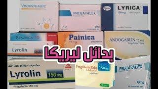 بدائل ليريكا في الجزائر مجاني Mp3
