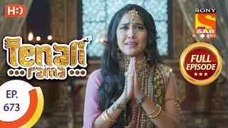 Tenali Rama - Ep 673 - Full Episode - 30th January 2020