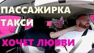 ПЬЯНАЯ ЗРЕЛАЯ СУЧКА ЗАХОТЕЛА МОЛОДОГО ТАКСИСТА !!!