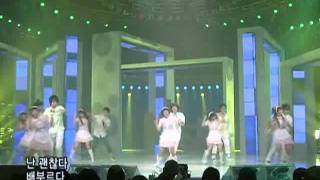 Superjuiorhappy - Cook-King @SBS Inkigayo 인기가요 20080706