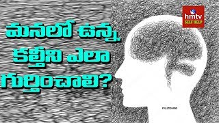 How Can We Control Mind Pollution ? | M.A Karim | ASK TALKS