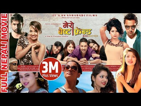 Mero Best Friend | Nepali Movie