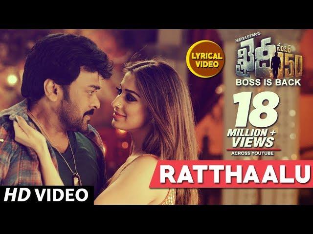 Ratthaalu Full Audio Song | Khaidi No 150 Movie Songs | Chiranjeevi, DSP