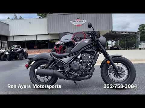 2021 Honda Rebel 500 ABS SE in Greenville, North Carolina - Video 1