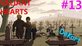 Valiant Hearts The Great War Прохождение ФИНАЛ #13