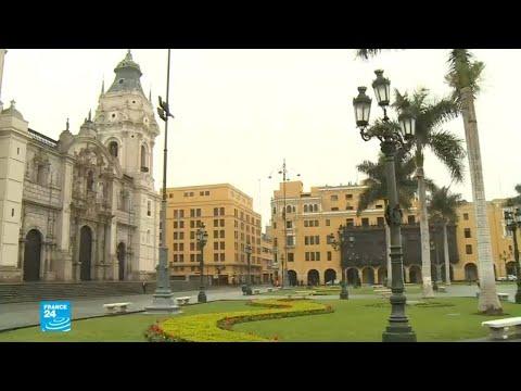 العرب اليوم - شاهد: رحلة من ريو غراندي إلى تييرا ديل فويغو في ليما عاصمة البيرو