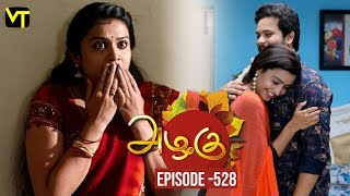 Azhagu - Tamil Serial | அழகு | Episode 528 | Sun TV Serials | 13 Aug 2019 | Revathy | VisionTime