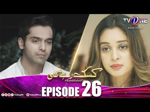 Kasak Rahay Ge | Episode 26 | TV One Drama