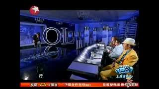 Huang Xiaoming 黄晓明 On Chinese Idol - Episode From 19th May 2013 (full Show)