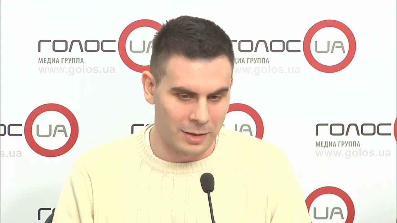 Тенденции недели: прогнозы политологов (пресс-конференция)
