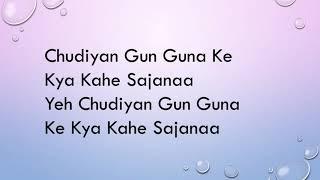 Mujhe Haq Hai | Vivah |Shreya Ghoshal, Udit Narayan |Lyrics