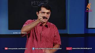 Standard 9   Physics   Class – 06