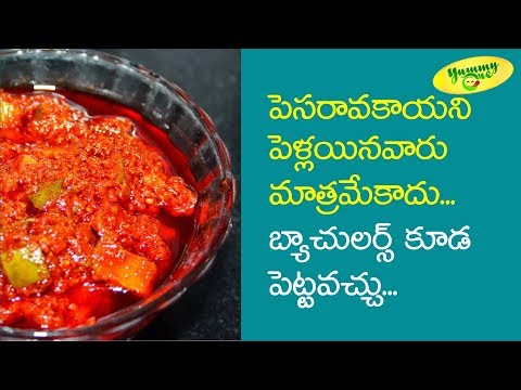 How to Make Pesara Avakaya Chutney | TV Cheff Kousalya | TeluguOne Food