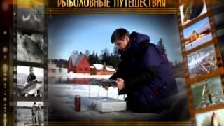 Рыболовный клуб литвиново
