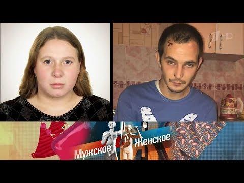 Мужское / Женское - Трагедия в Новосибирске.  Выпуск от 11.12.2017