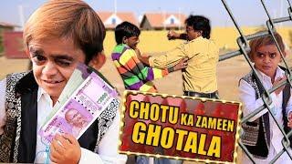 CHOTU KA GADBAD GHOTALA    गड़बड़ घोटाला  KHANDESH COMEDY VIDEO 2019
