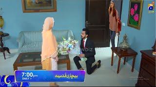Bechari Qudsia Episode 13   Har Pal Geo
