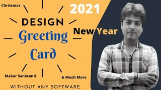 Design Greeting cards | How to design card for any events without software | इनविटेशन कार्ड बनाये 😎