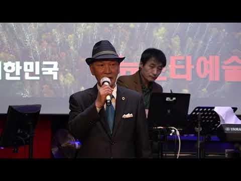 가수 정범선 천상의님 뉴스타예술단 트롯광장 k-pop 2021년 10월16일 k-pop