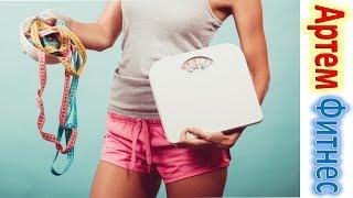 Упражнения для Похудения. Красота и Здоровье за 10 минут фитнес для начинающих