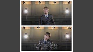 놀아줘요 (Feat. JAM2Y) Ma Baby (Feat. JAM2Y)