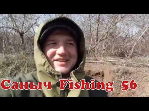 Рыбалка на поплавок/весна 2020/На реке Самара/Spring Fishing/