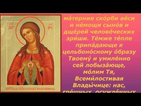 Владимир мулявин молитва видео