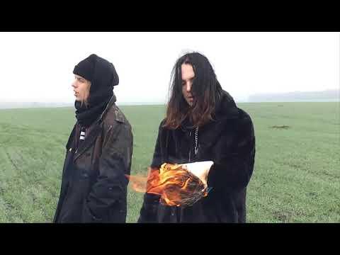 PHARAOH - Я помню, как мы сожгли письма у канала [текст]