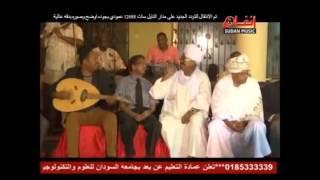 علي ابراهيم اللحو - الناعسات عيونن تحميل MP3