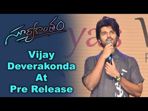 Vijay Deverakonda At SuryaKantham Movie Pre Release Event