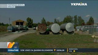 Проти зведення нафтобази повстали селяни на Полтавщині
