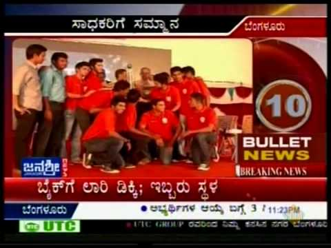 Felicitation ceremony for Toyota University Cricket Champions