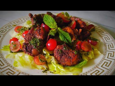 Салат Бомба с куриной печенью и ароматным мятным  соусом/ Chicken liver salad with mint sauce
