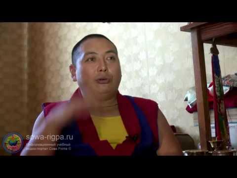 Почему тибетская медицина связана с астрологией? Геше Ринчен Тензин