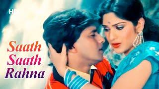 Saath Saath Rahna | Dilwala (1986) | Mithun Chakraborty, Meenakshi Seshadri | Asha Bhosle Hits