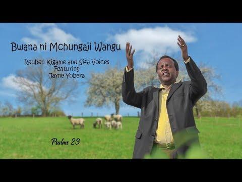 Bwana ni Mchungaji Wangu
