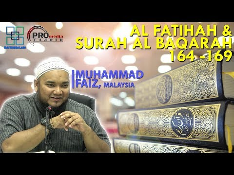 Malaysian Beautiful Quran Recitation of surah Al Fatihah & Al Baqarah (164 -169)