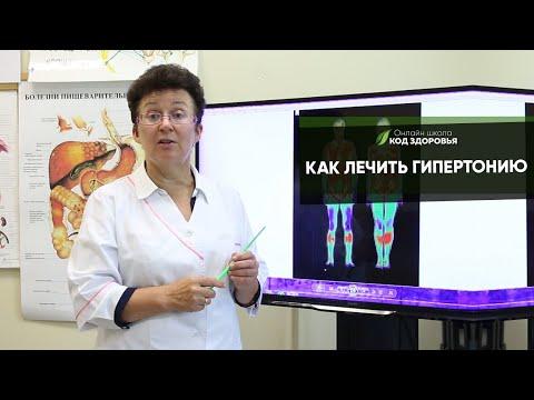 Giardia recurrence
