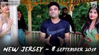 #DSPinUSA2018 - New Jersey Promo - Performance On 8th September 2018 - #DeviSriPrasad