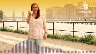 """""""Von Allein"""" offizielles Video in Gebärdensprache Culcha Candela und Lisa"""