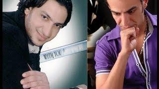 تحميل اغاني سمسم شهاب و احمد شهاب اغنية هى دى الحقيقة جميلة MP3